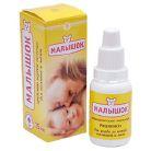 Эмульсия гигиеническая для детей Малышок, 15 мл